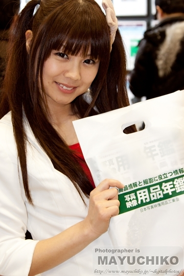 日本写真映像用品工業会